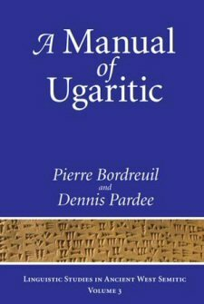 A Manual of Ugaritic