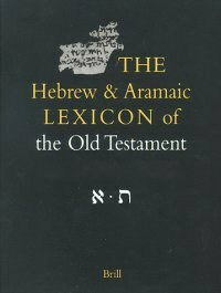 Hebrew and Aramaic Lexicon of the Old Testament | HALOT (5 vols.)
