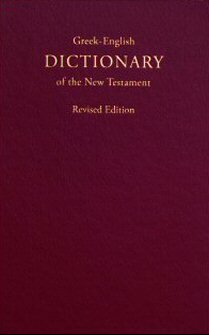 A Concise Greek-English Dictionary of the New Testament, Revised Edition