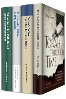 Hebrew Bible Reference Collection (4 vols.)