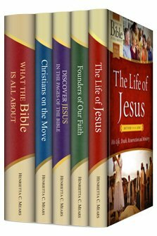 What the Bible Is All About Series (5 vols.)