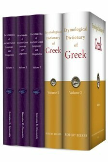 Brill Greek Reference Collection (5 vols.)