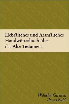 Hebräisches und Aramäisches Handwörterbuch über das Alte Testament (Gesenius-Buhl)