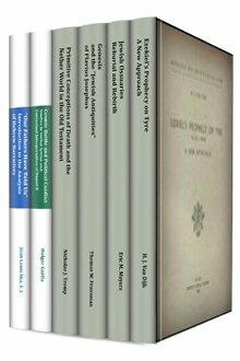 PBI Old Testament Studies Collection (6 vols.)