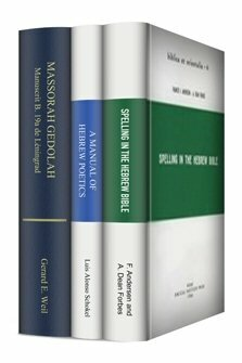 BHS Helps Collection (3 vols.)