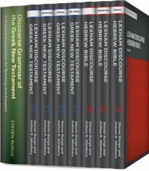 Lexham Discourse Bible (8 vols.)