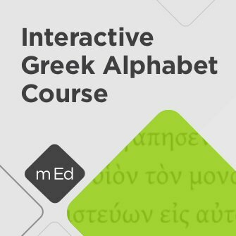 Mobile Ed: Interactive Greek Alphabet Course (1 hour course)