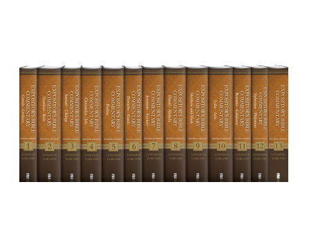 Expositor's Bible Commentary, Revised Edition (REBC), 13 Volumes