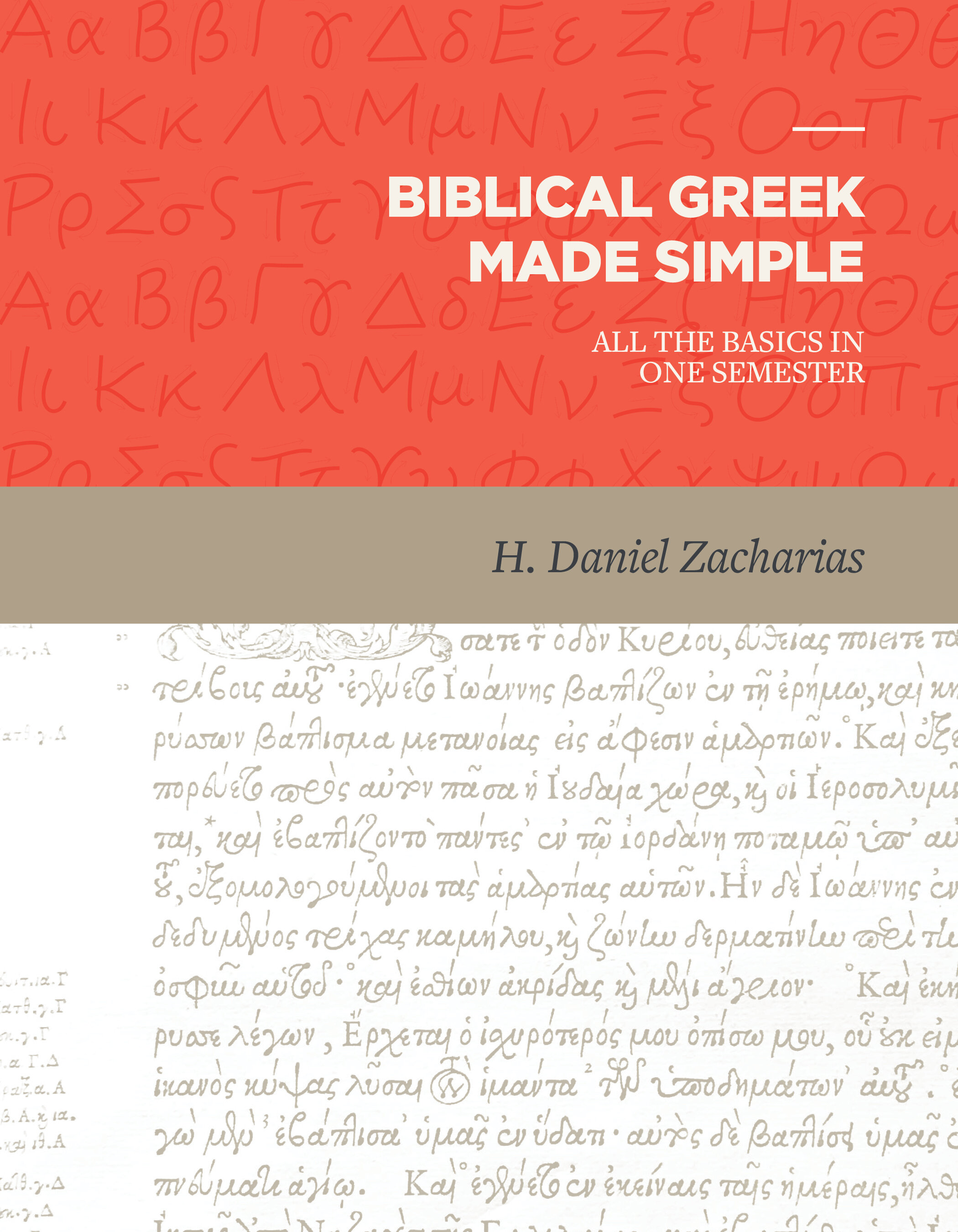 Biblical Greek Made Simple
