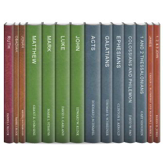 Zondervan Exegetical Commentary Collection | ZEC (14 vols.)