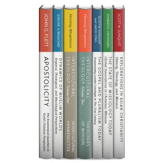 IVP Missiological Engagements Collection (7 vols.)