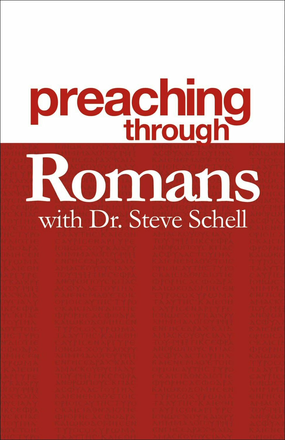 Preaching through the Book of Romans with Dr. Steve Schell