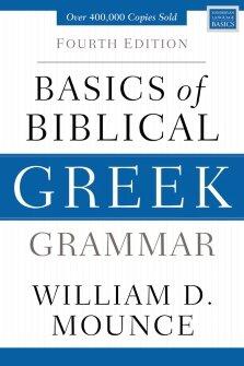 Basics of Biblical Greek Grammar, 4th ed.