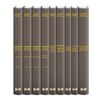 Augustine's Letters and Theological Writings: A Translation for the 21st Century (9 vols.)