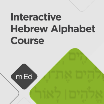 Mobile Ed: Interactive Hebrew Alphabet Course (1 hour course)