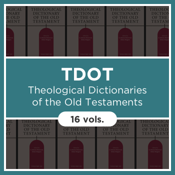 Theological Dictionary of the Old Testament | TDOT (16 vols.)