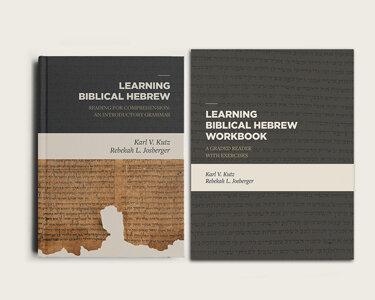 Learning Biblical Hebrew Bundle (2 vols.)