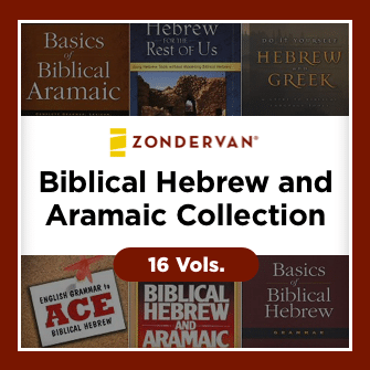 Zondervan Hebrew and Aramaic Language Collection (16 vols.)