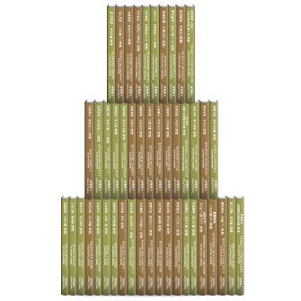 威爾斯比博士BE系列新舊約聖經註釋叢書(繁體: 46本) Warren Wiersbe BE Series OT/NT Commentaries Collection (Traditional Chinese: 46 Vol.)