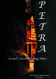 Petra, Israel's Secret Hiding Place