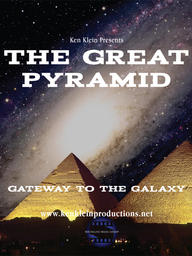 Gateway To The Galaxy