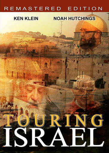 Touring Israel