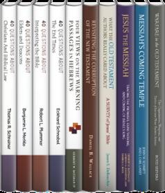 Kregel Theology Collection (10 vols.)