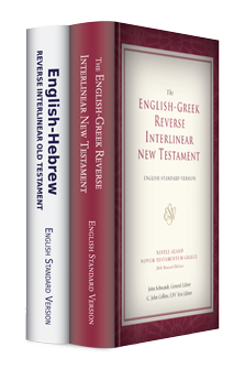 The English Standard Version Reverse Interlinear