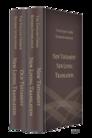 The New Living Translation Reverse Interlinear