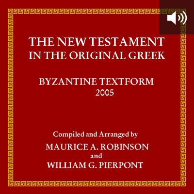The New Testament in the Original Greek: Byzantine Textform 2005 (BYZ)(Robinson-Pierpont) (audio)
