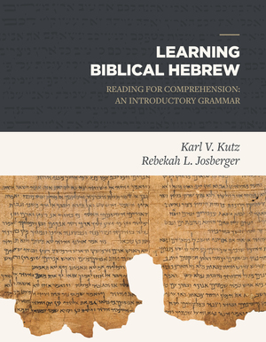 Learning Biblical Hebrew