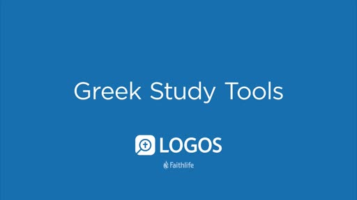 Greek Study Tools
