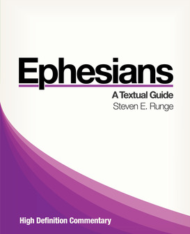 High Definition Commentary: Ephesians