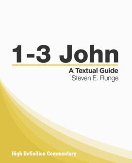 High Definition Commentary: 1-3 John