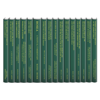 The Library of Hebrew Bible/Old Testament Studies: 2017 (16 vols.)