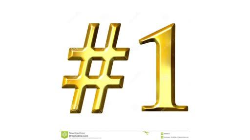 God is Number 1