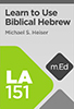 Mobile Ed: Learn to Use Biblical Greek and Hebrew with Logos