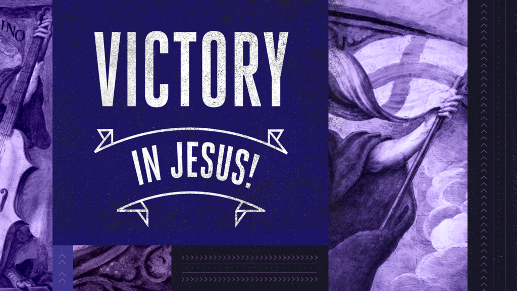 Victory in Jesus! large preview