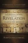 A Messianic Commentary: Yochanan (John) Presents the Revelation of Yeshua the Messiah