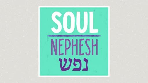 Nephesh - Soul
