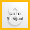 Logos 8 Gold Bilingual