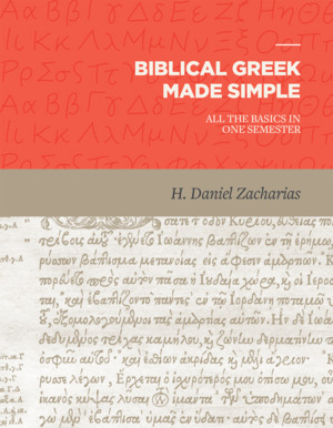 Biblical Greek Made Simple