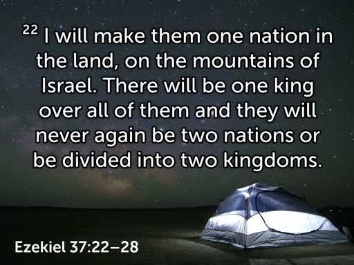 07-10-2018 Dwelling Place of God
