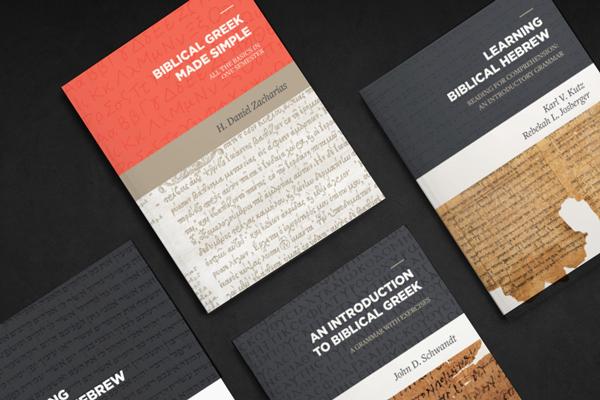 Lexham Press Original Languages Suite