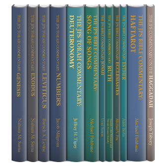 JPS Tanakh Commentary Collection (JPSTC) (12 vols.)