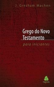 Grego do Novo Testamento para Iniciantes
