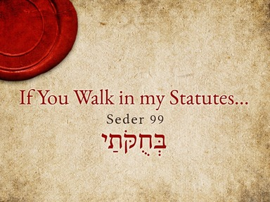 S99 If You walk in my Statutes... - Kyle Kettering