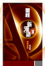 新漢語譯本普及版新約聖經 (繁體) Contemporary Chinese Version Universal edition New Testament Bible (Traditional Chinese)