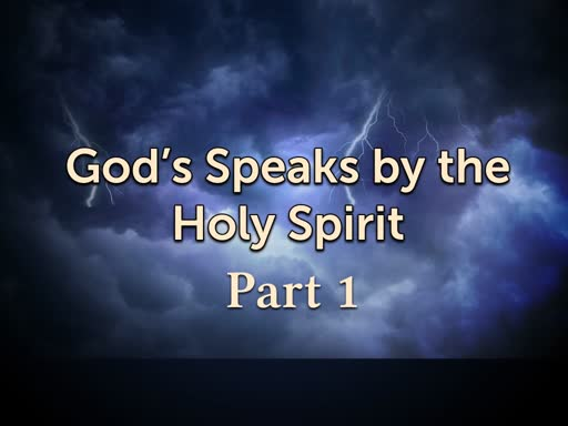12/19/18 Bible Study