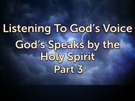 1/16/19 Bible Study